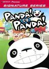 Panda! Go, Panda!: The Rainy-Day Circus