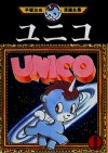 Unico: Black Cloud and White Feather