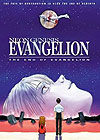 Neon Genesis Evangelion: The End Of Evangelion
